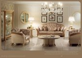 Collections Arredoclassic Living Room, Italy Melodia Lounge